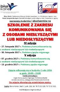 W PWSZ im. Witelona w Legnicy uczą się migać !