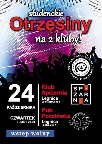 Otrzęsiny studentów PWSZ im. Witelona w Legnicy