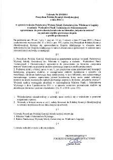 Polska Komisja Akredytacyjna pozytywnie o Inżynierii Testowej