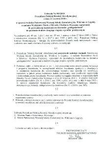W PWSZ im. Witelona w Legnicy ruszy magisterskie Pielęgniarstwo !