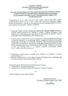 Prawo z pozytywną oceną Polskiej Komisji Akredytacyjnej !