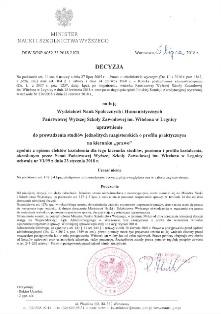 Rozpoczynamy rekrutację na Prawo ! PWSZ im. Witelona w Legnicy otrzymała zgodę MNiSW