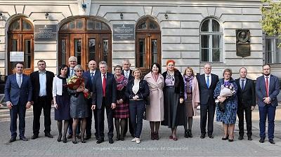 Profesor Ryszard K. Pisarski Doktorem Honoris Causa Państwowego Uniwersytetu Pedagogicznego imienia Iwana Franka w Drohobyczu