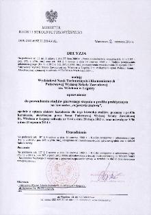 Studiuj Inżynierię Testową w PWSZ im. Witelona w Legnicy !