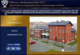 Zagłosuj na PWSZ im. Witelona w Legnicy w Plebiscycie Modernizacja Roku 2015
